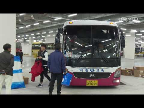 [영상] 동대구역복합환승센터 운영 시작