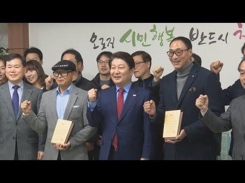 이봉주·장재근, 대구세계실내육상대회 홍보대사 위촉