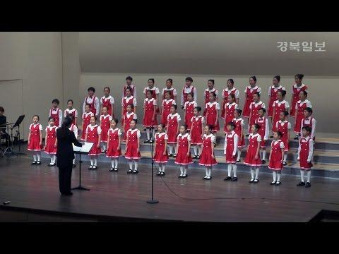 포항 리조이스 소년소녀합창단 음악으로 나눔 실천