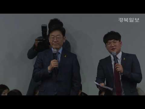 """이재명 성남시장 """"청산대상과 주체간 이종교배 안돼"""""""