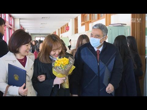 아버지에게 간 기증한 효녀 여고생 '따뜻한 졸업식'