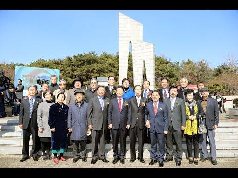제 57주년 대구 2.28민주운동 기념식 열려