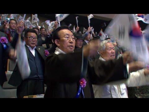 대구·경북 곳곳 98주년 3.1절 기념행사 열려