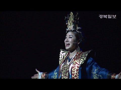 경북도, 개청 1주년 뮤지컬 '별의 여인 선덕' 공연 가져