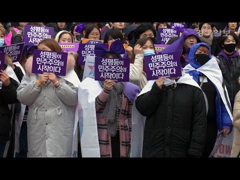 3.8 세계 여성의 날…대구여성대회 개최