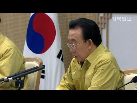 """경북도지사 """"헌재 심판 결과 수용 …  민생안정 총력"""""""