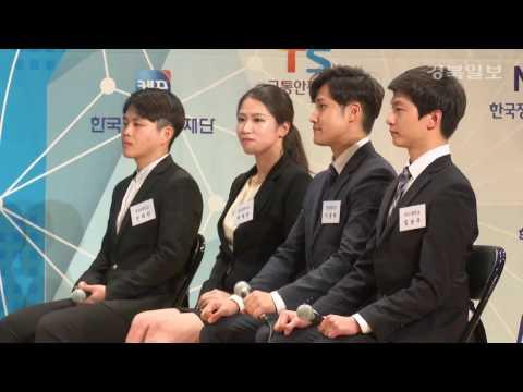 경산 '2017 공공기관 합동채용설명회' 대성황