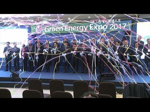 신재생 에너지의 현주소… 국제그린에너지엑스포 개막