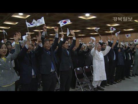 경북도, 제98주년 대한민국임시정부수립 기념식