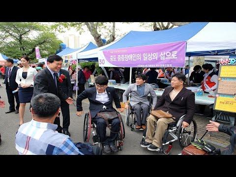 대구서 '장애인의 날' 맞아 다채로운 행사 열려