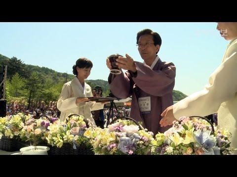제 19회 문경전통찻사발축제  개막…기획·체험행사 '풍성'