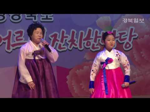 경산에서 '제 45회 경상북도 어버이날 기념식'성료