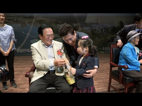 포항시, 제45회 어버이날 기념행사 개최