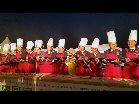 2017 경상북도 쌀문화축제 성료