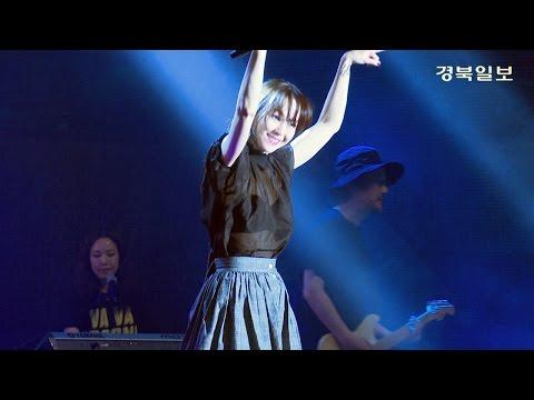 '2017경산공감락페스티벌'성료