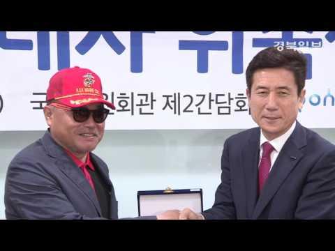 김흥국·임채무 등 포항 해병대 문화축제 홍보대사 위촉