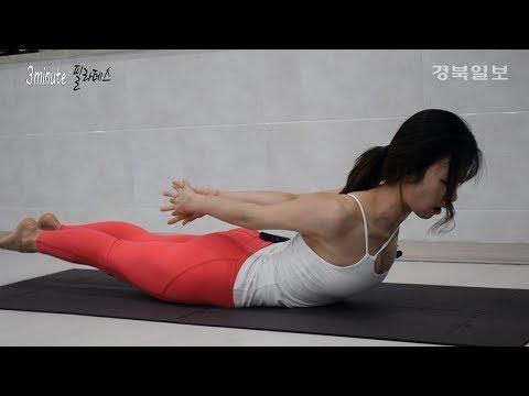 [3분 필라테스] 비키니 몸매 만들기 - (12)더블 레그 킥