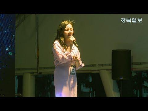 제 19회 송도해변축제 성료