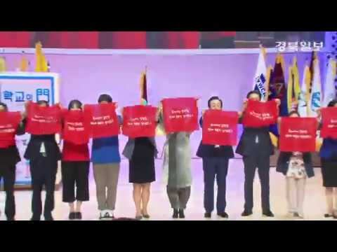 경북도, 2017 양성평등주간 기념행사 개최
