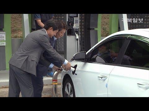 대구에 '전기차 충전기 관제센터' 오픈