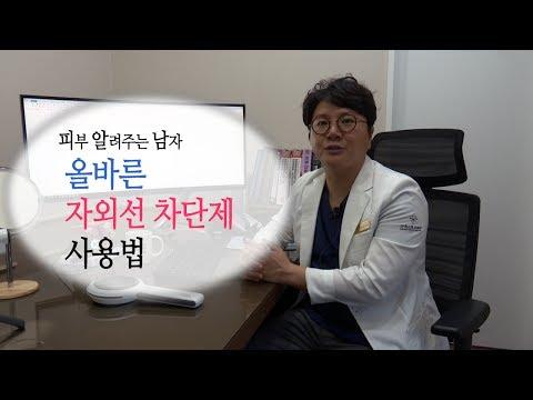 [피.알.남]선크림 제대로 알고 쓰자