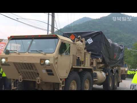 [영상] 사드 발사대 4기 임시배치 완료