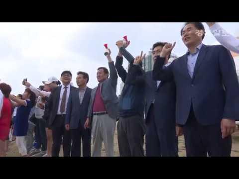 제2회 영일만장거리바다수영대회 성료