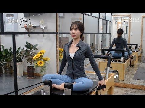 [3분 필라테스 시즌2]<동절기 집중관리> 5. 어깨 편 '싯팅 암 시리즈'
