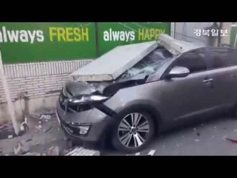 [영상] 포항 지진 발생 건물·차량 파손 등 피해 잇따라