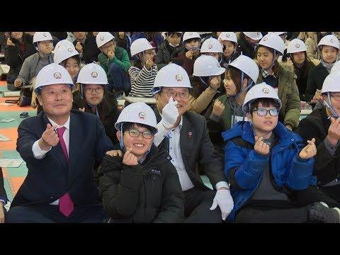 2017안전골든벨 대구광역시 어린이 퀴즈쇼 왕중왕전 성료