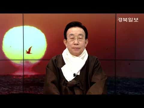 [영상] 김관용 경상북도 지사 신년사