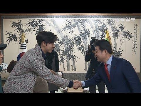 [영상]배우 박해진 대구시청 방문…11일 대구서 드라마 촬영