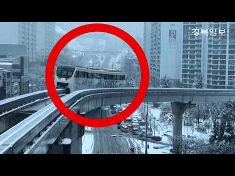 [영상]폭설에 멈춰버린 대구도시철도 3호선 '아찔'