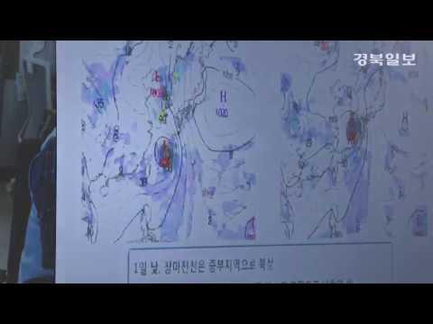 [영상]대구·경북 단체장들 취임식 취소…태풍 쁘라삐룬 대비