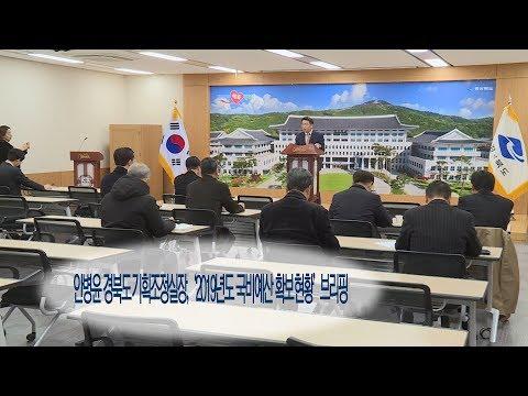 R&D 국비 3000억 확보…경북형 미래먹거리 '탄력'