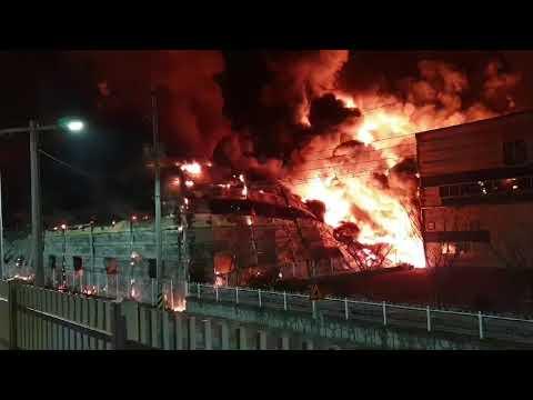 성주군 성주산업단지 스티로폼 공장 화재 발생